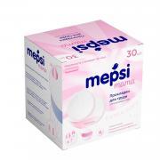 MEPSI Вкладыши для груди 30 шт