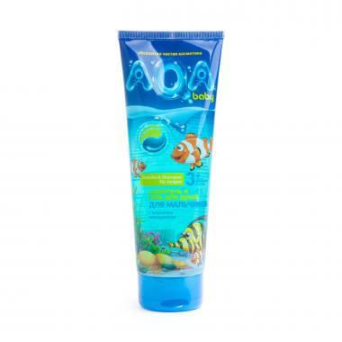 AQA baby Шампунь-гель для душа для мальчиков 250 мл с 3х лет