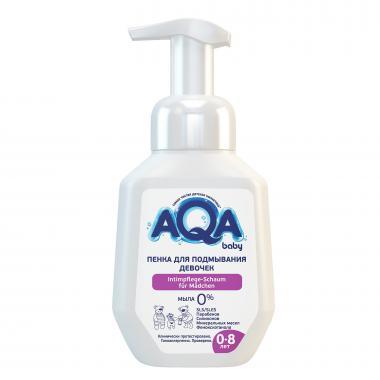 AQA baby Пенка для подмывания девочек 250 мл