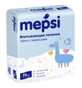 Пеленки Mepsi впитывающие 60х90 см, 20 шт