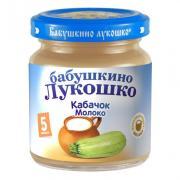 Бабушкино лукошко Пюре Кабачок и молоко с 5 мес., 100 г