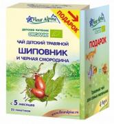 Флёр Альпин чай травяной Органик + Подарок, 5мес.